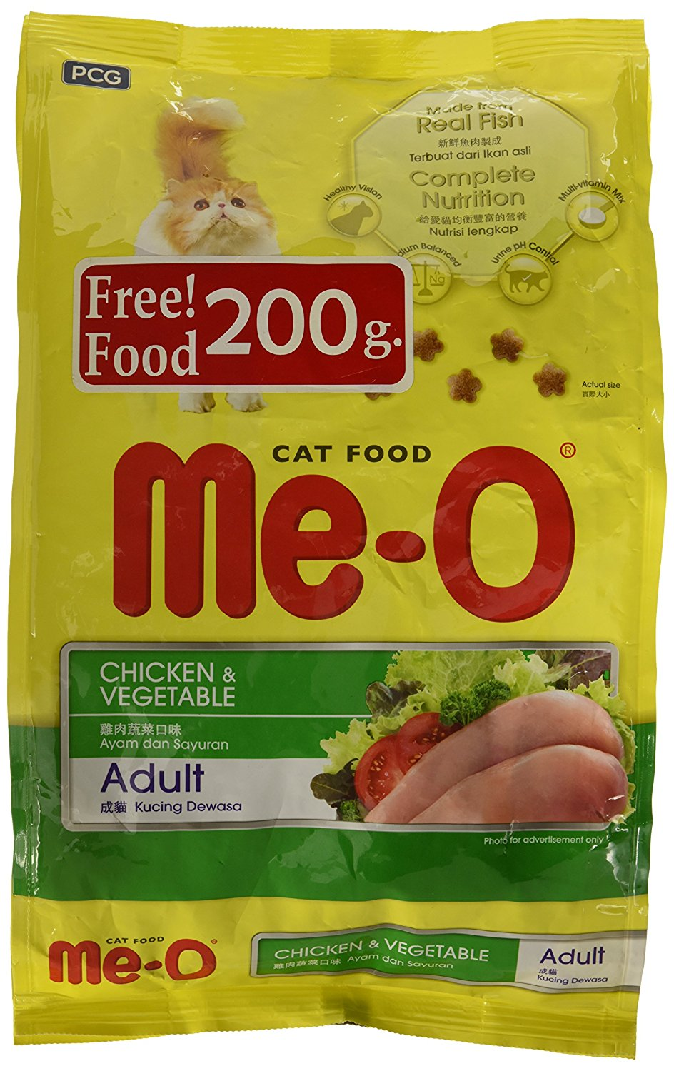 Me-O Adult Chicken & Vegetable 1.2 Kg
