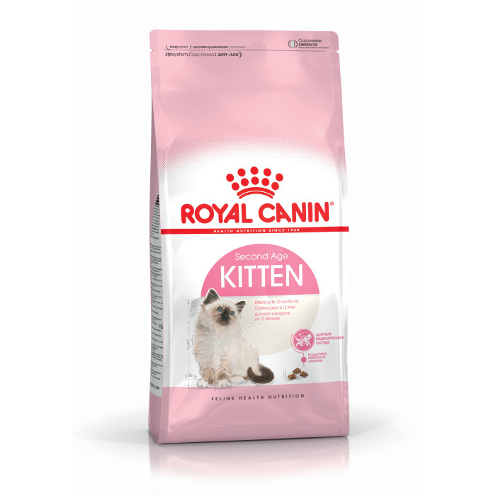 Royal Canin Second Age Kitten - 2Kg